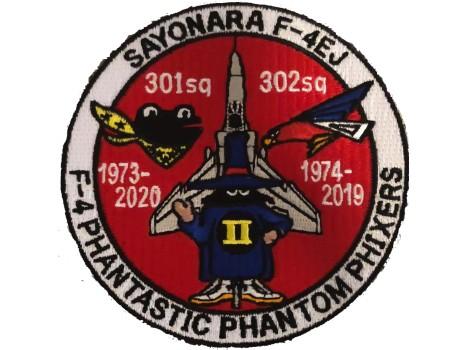 Addio F-4 EJ Kai Giapponesi